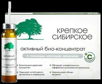 лида для похудения купить в москве дмитровское