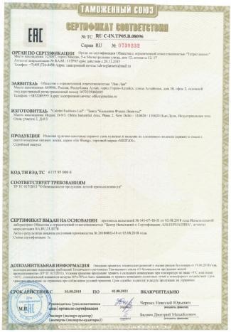 Сертификат Носки женские антибактериальные серые, р37-40