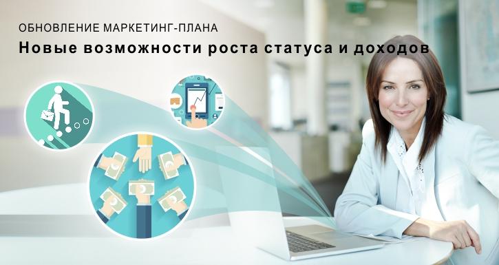 Как записаться на прием к врачу горно-алтайск
