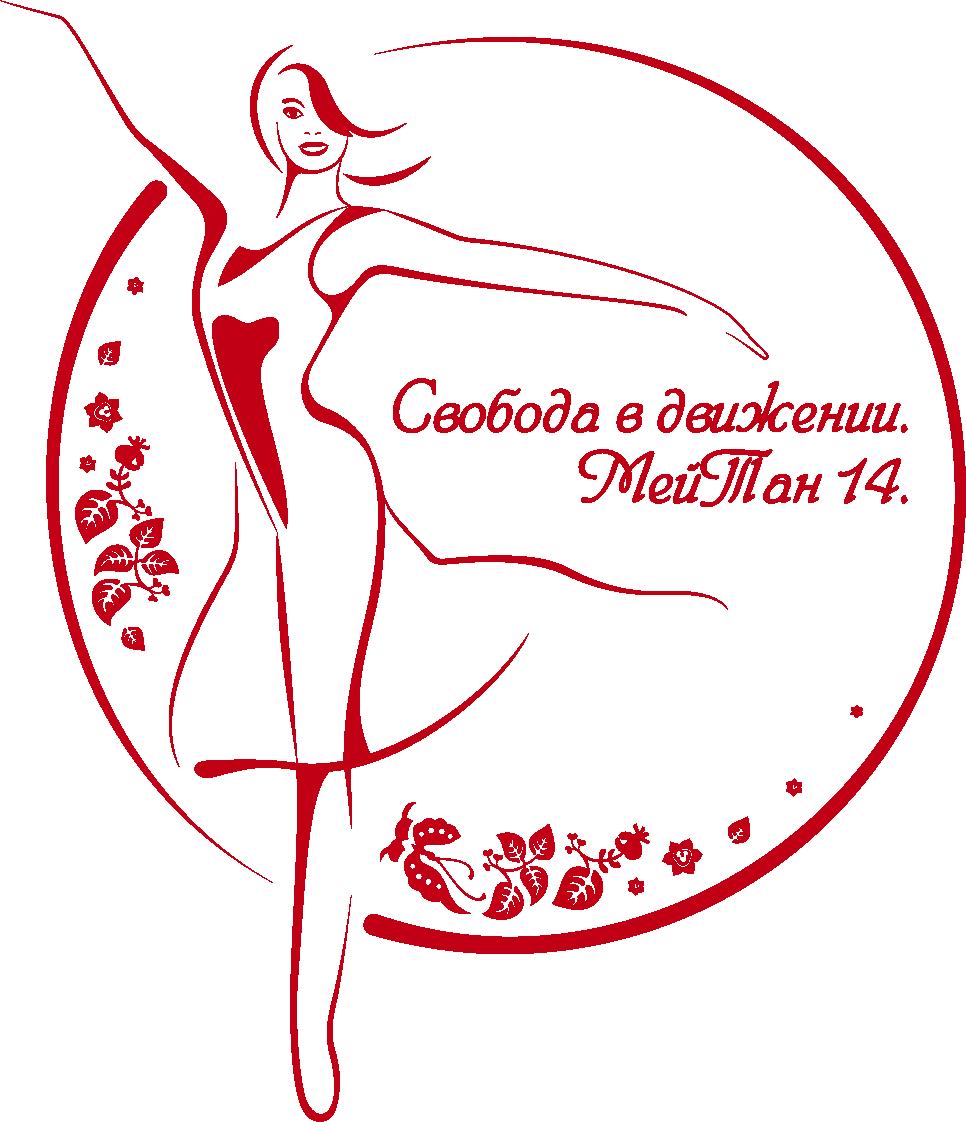 Картинка логотип мейтан